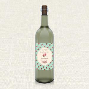 Ετικέτα Κρασιού MyMastoras®- Polk Veraman