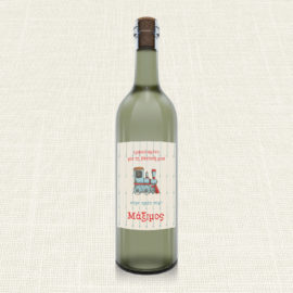 Ετικέτα Κρασιού MyMastoras®- Tsaf Tsouf