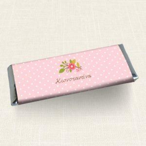 Περιτύλιγμα Σοκολάτας MyMastoras®- Polk Rose