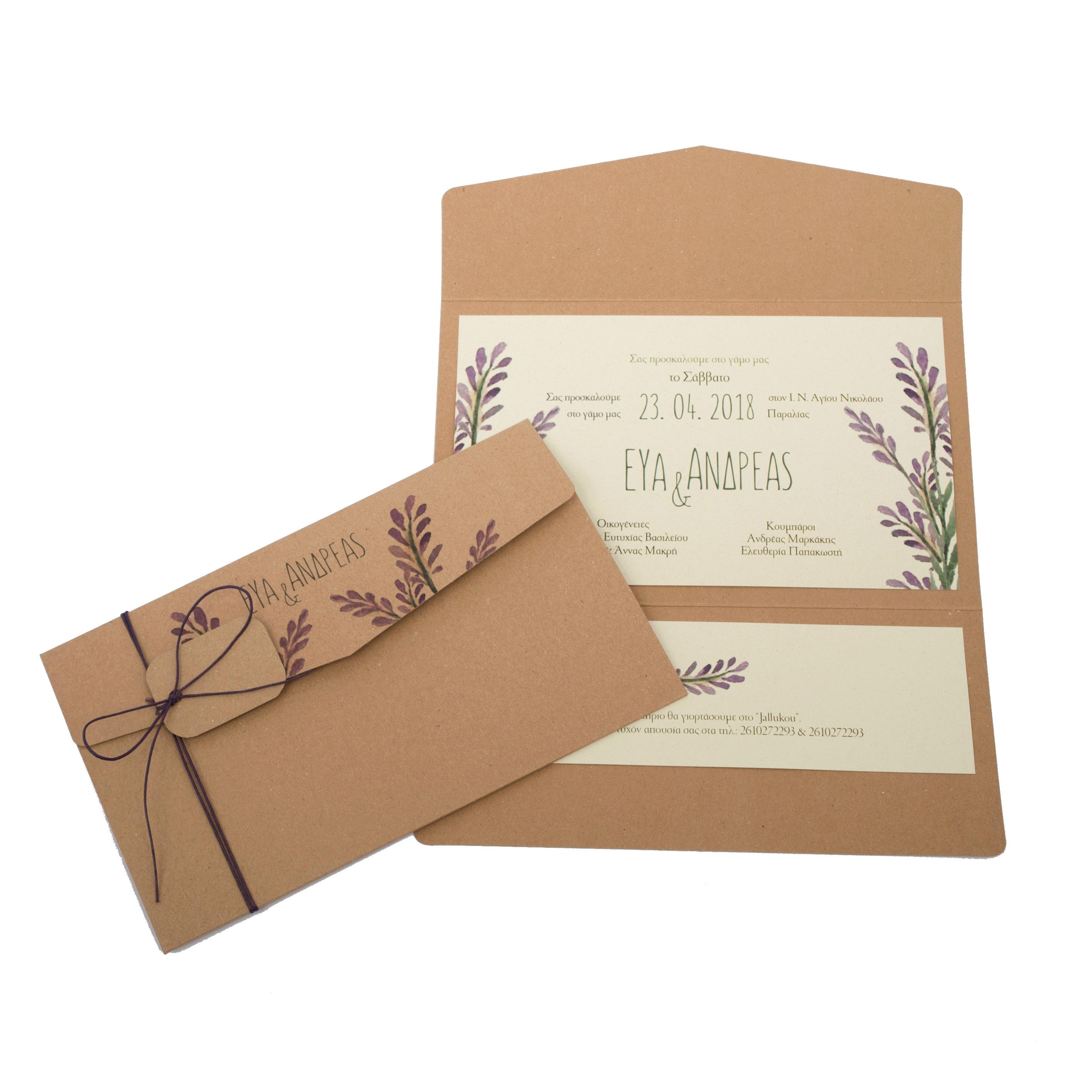 6536571b1c07 Προσκλητήρια Γάμου MyMastoras® – Σειρά Peti M-Style