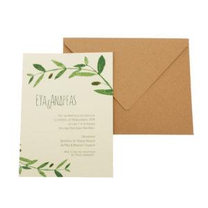 Προσκλητήρια MyMastoras® – Olivia