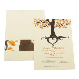 Προσκλητήρια MyMastoras® – Tree Life
