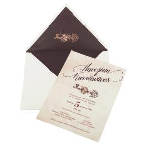 Προσκλητήρια MyMastoras® – Amaris