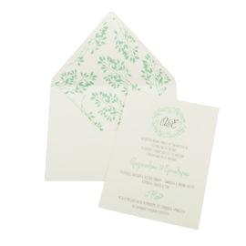 Προσκλητήρια MyMastoras® – Green