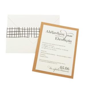 Προσκλητήριο MyMastoras® – Paden
