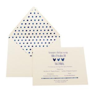 Προσκλητήριο MyMastoras®- Blue Hearts