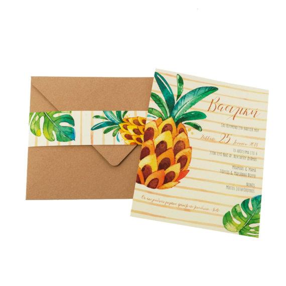 Προσκλητήρια MyMastoras® – Tropical