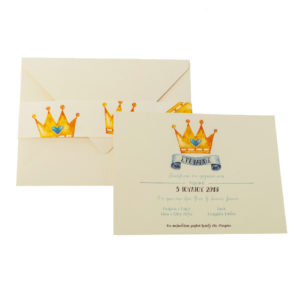 Προσκλητήρια MyMastoras® – My Prince