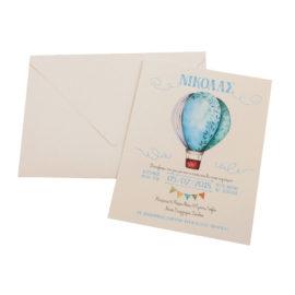 Προσκλητήρια MyMastoras® – Blue Balloon