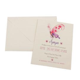 Προσκλητήρια MyMastoras® – Watercolor Butterfly