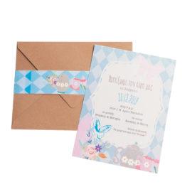 Προσκλητήρια MyMastoras® – Butterflies