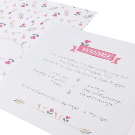 Προσκλητήρια MyMastoras® – Flower Garden