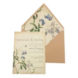 Προσκλητήρια Γάμου MyMastoras® – Σειρά Glad (300.003)