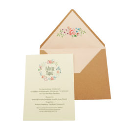 Προσκλητήρια Γάμου MyMastoras® – Σειρά Ted (300.008)