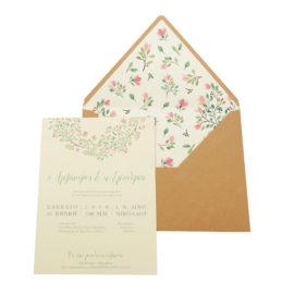 Προσκλητήρια Γάμου MyMastoras® – Σειρά Ellery (300.009)
