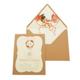 Προσκλητήρια Γάμου MyMastoras® – Σειρά Rosred (300.010)