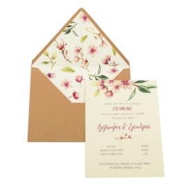 Προσκλητήρια Γάμου MyMastoras® – Σειρά Almond (300.012)