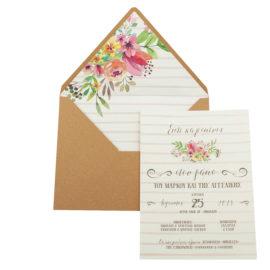Προσκλητήρια Γάμου MyMastoras® – Σειρά Lineflow (300.014)