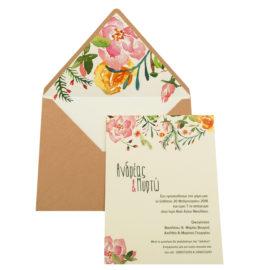 Προσκλητήρια Γάμου MyMastoras® – Σειρά Lesa (300.016)