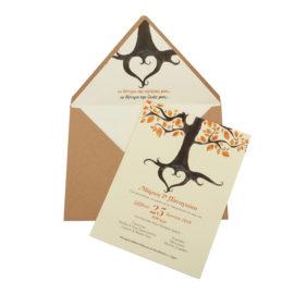 Προσκλητήρια Γάμου MyMastoras® – Σειρά Tree Life (300.020)