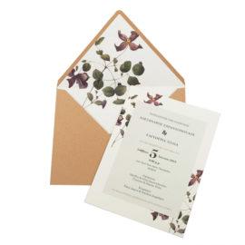 Προσκλητήρια Γάμου MyMastoras® – Σειρά Ama (300.021)