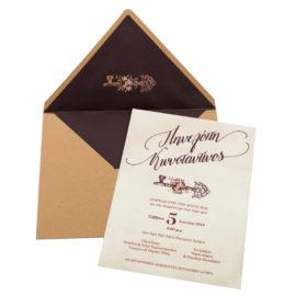 Προσκλητήρια Γάμου MyMastoras® – Σειρά Amaris (300.022)