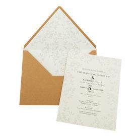 Προσκλητήρια Γάμου MyMastoras® – Σειρά Leaves (300.027)