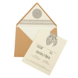 Προσκλητήρια Γάμου MyMastoras® – Σειρά Indi (300.031)