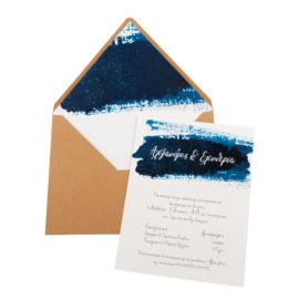 Προσκλητήρια Γάμου MyMastoras® – Σειρά Navycol (300.032)