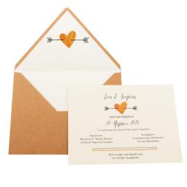 Προσκλητήρια Γάμου MyMastoras® – Σειρά Arrow Heart (300.036)
