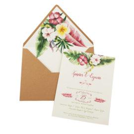 Προσκλητήρια Γάμου MyMastoras® – Σειρά Fabron (300.037)