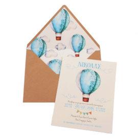 Προσκλητήρια Βάπτισης MyMastoras® – Σειρά Blue Balloon (350.011)