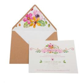 Προσκλητήρια Βάπτισης MyMastoras® – Σειρά Flowers of the Field (350.016)