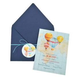 Προσκλητήρια Βάπτισης MyMastoras® – Σειρά Blue Balloons 318.021