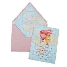 Προσκλητήρια Βάπτισης MyMastoras® – Σειρά Pink Balloons318.022